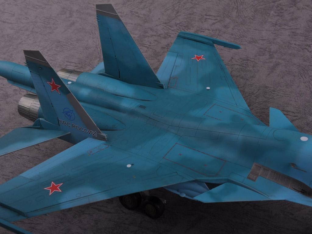 Russian Su-34 Fullback Fighter-Bomber (Vista 9)