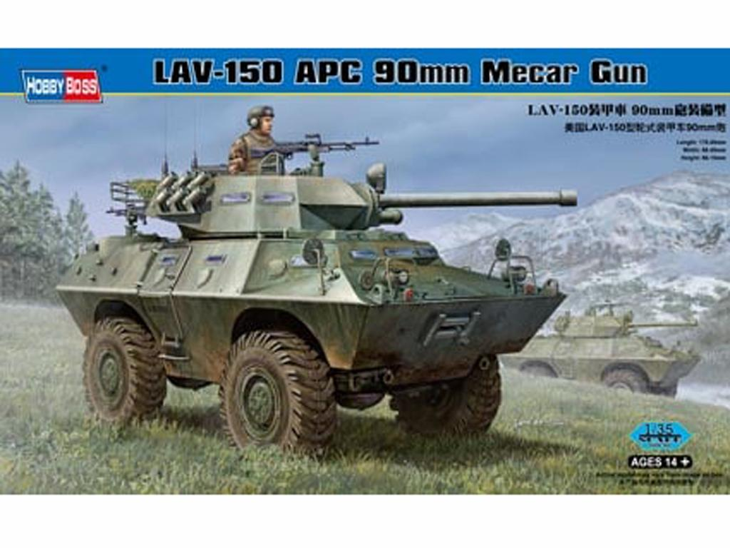 LAV-150 APC 90mm Mecar Gun (Vista 1)