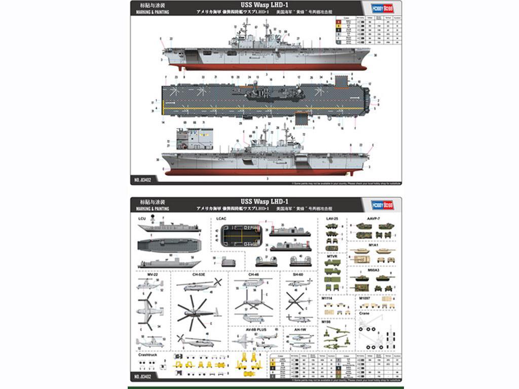 USN Wasp Class Amphibious Assault Ship L (Vista 2)