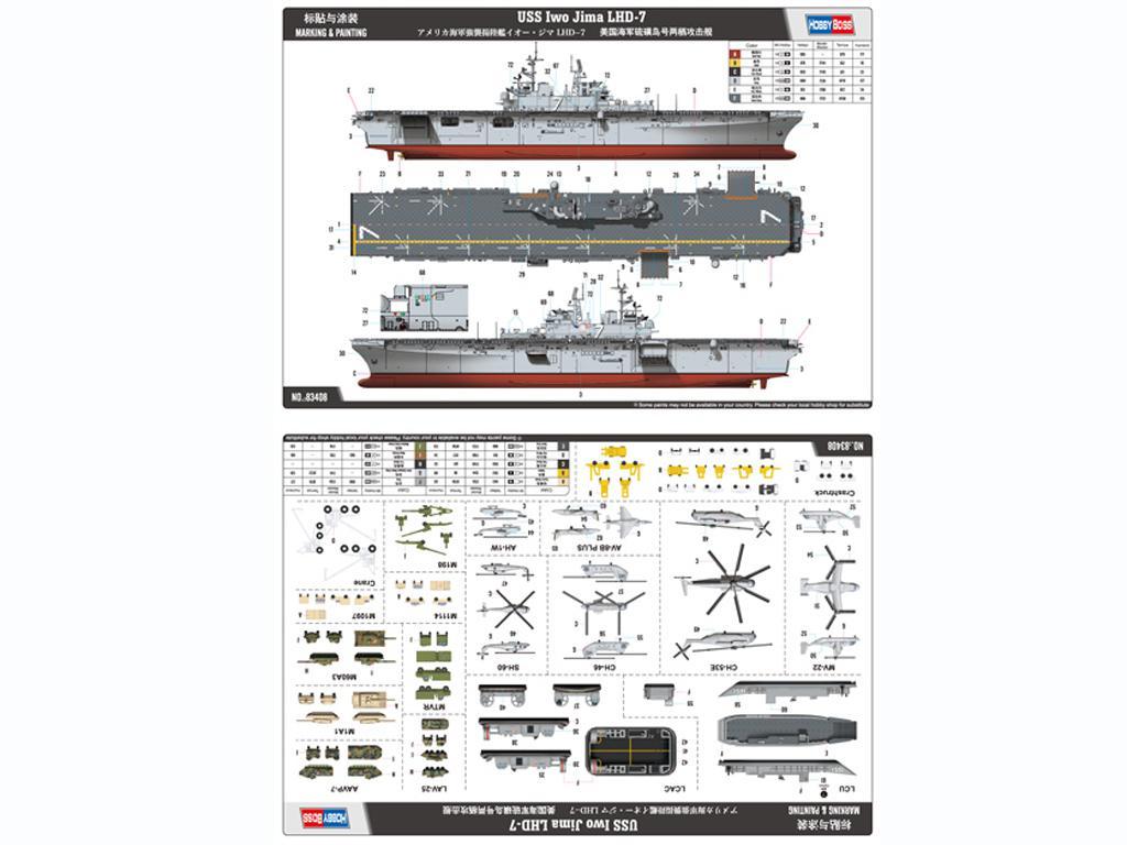 Iwo Jima LHD-7 (Vista 2)