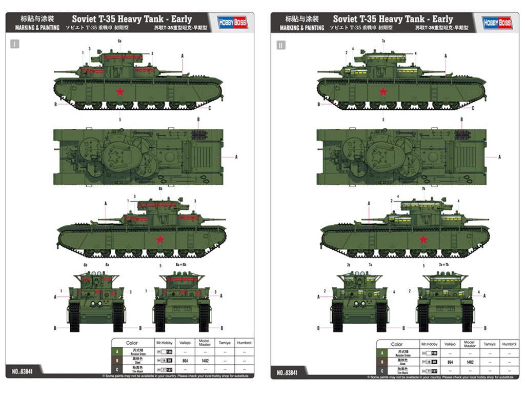 Tanque Pesado Soviético T-35 inicial (Vista 2)