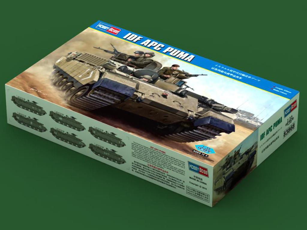 IDF APC Puma (Vista 1)
