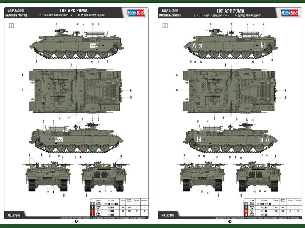 IDF APC Puma (Vista 2)