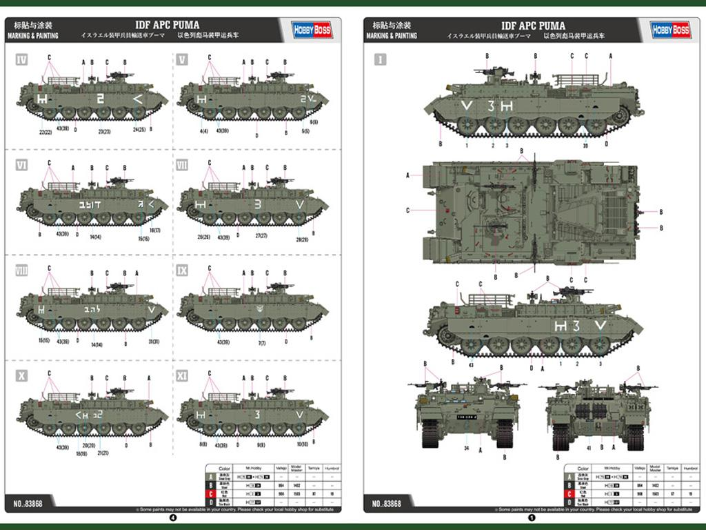 IDF APC Puma (Vista 4)