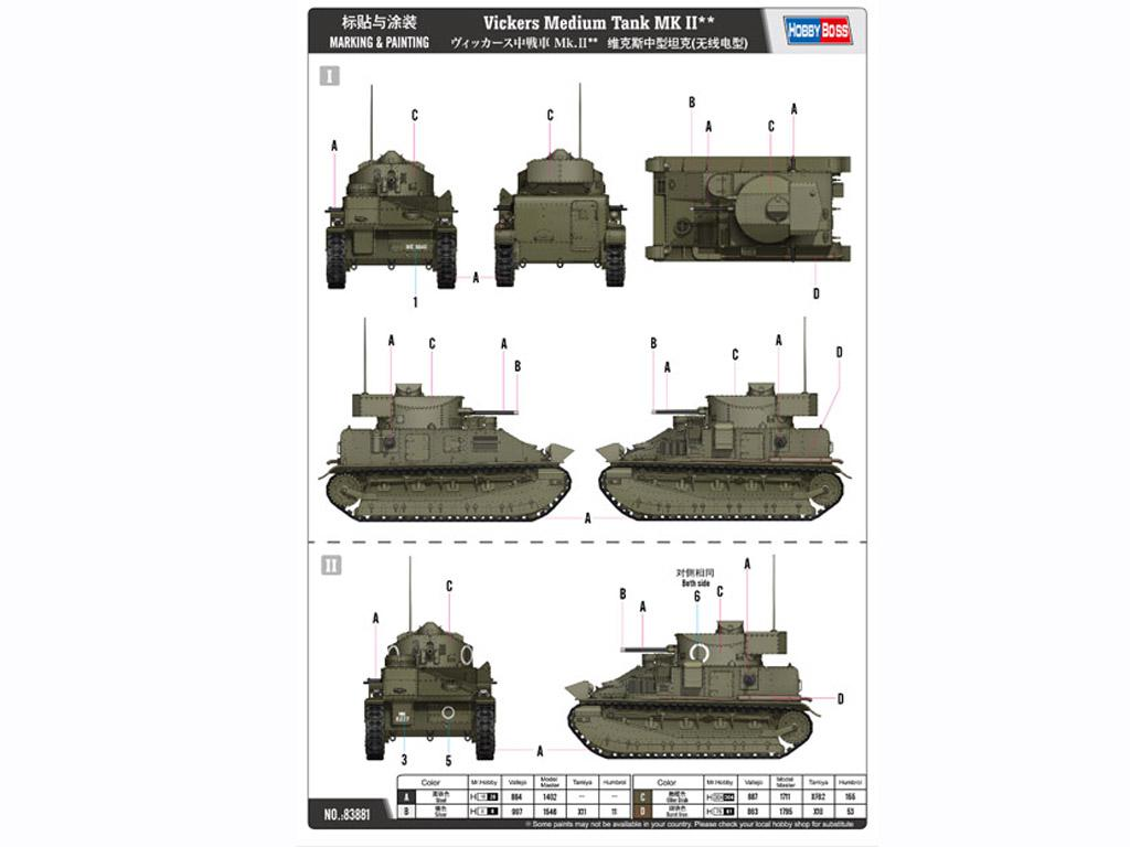 Vickers Medium Tank MK II (Vista 2)