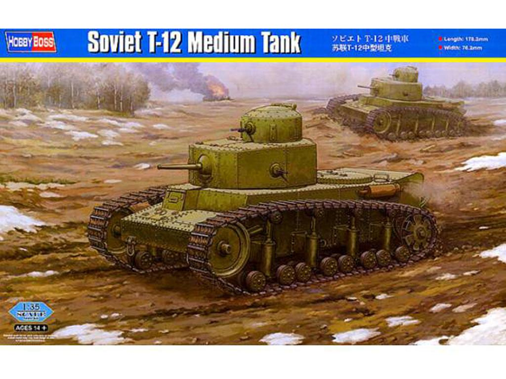 Carro medio ruso T-12 (Vista 1)