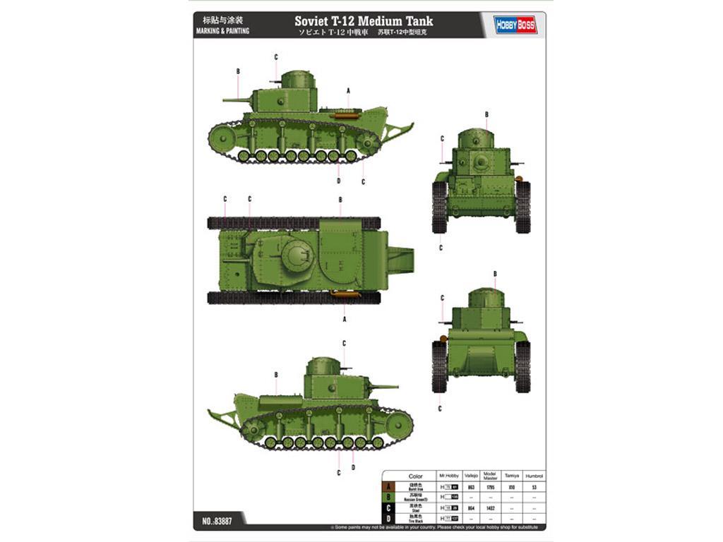 Carro medio ruso T-12 (Vista 3)