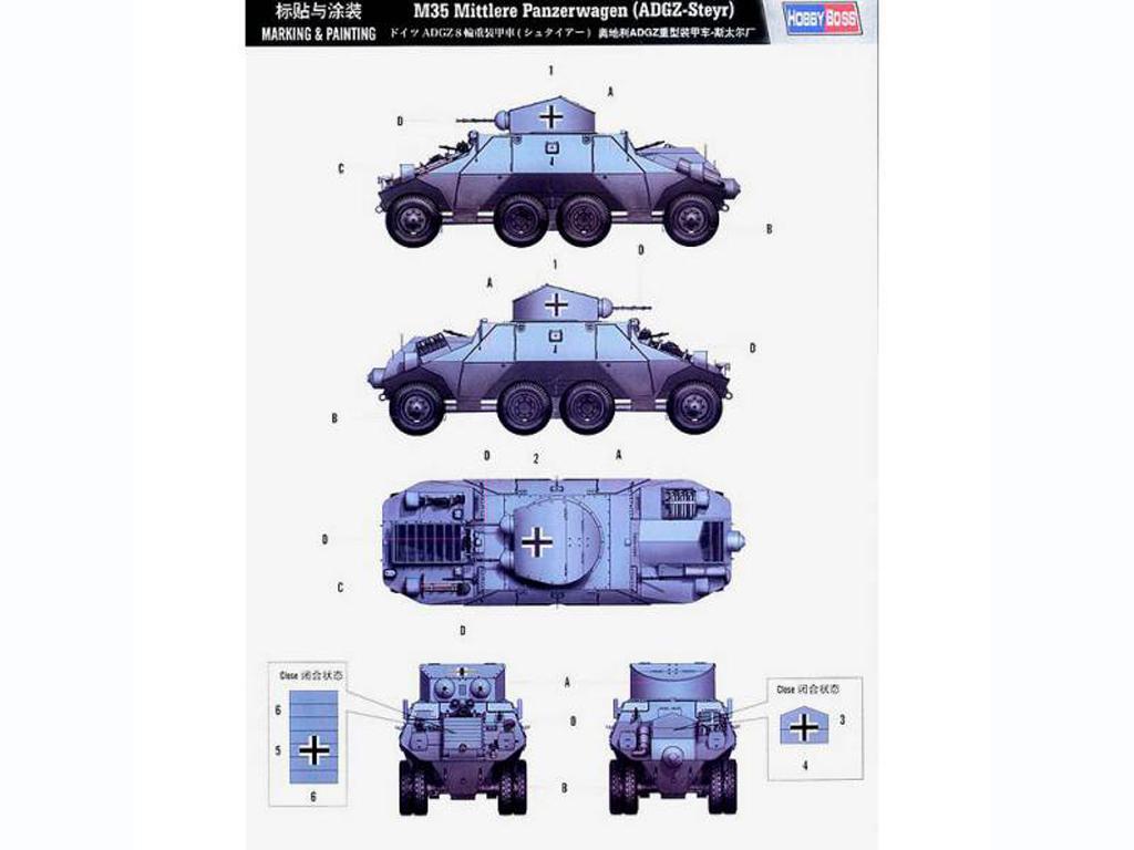 Blindado alemán de ruedas M35 (Vista 3)