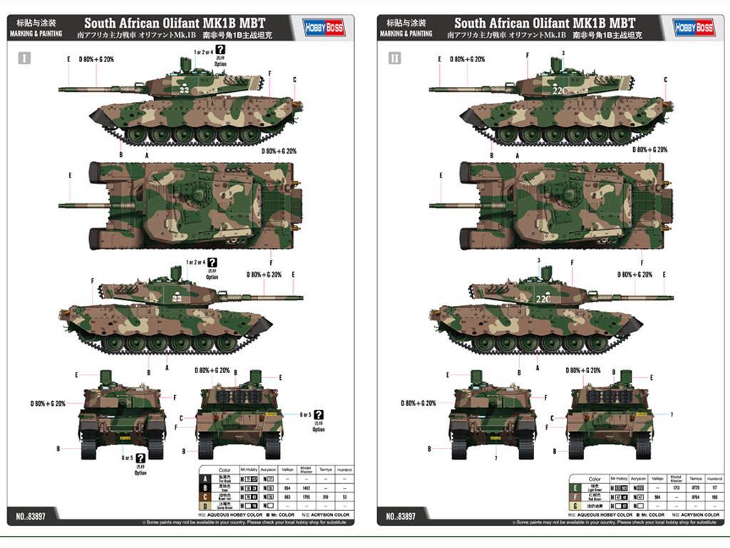 South African Olifant MK1B MBT (Vista 2)