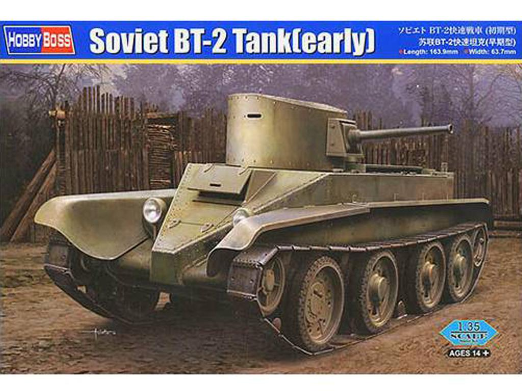Carro ruso BT-2 inicial (Vista 1)