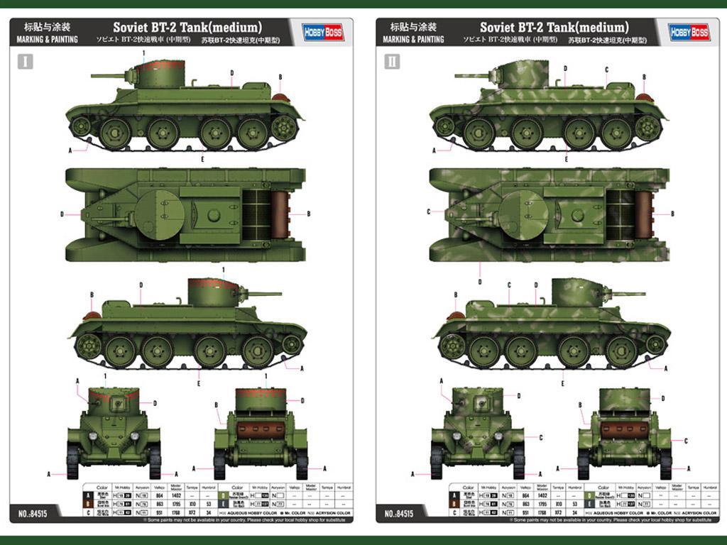 Tanque soviético BT-2 (Vista 2)