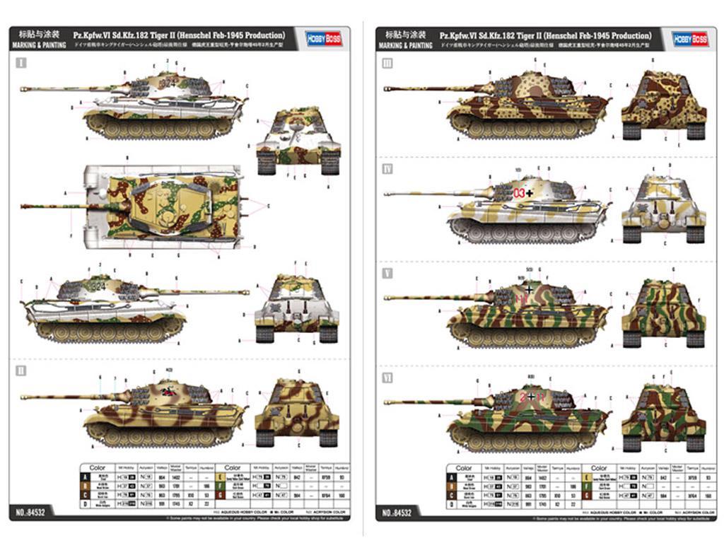 Pz.Kpfw.VI Sd.Kfz.182 Tiger II (Vista 2)