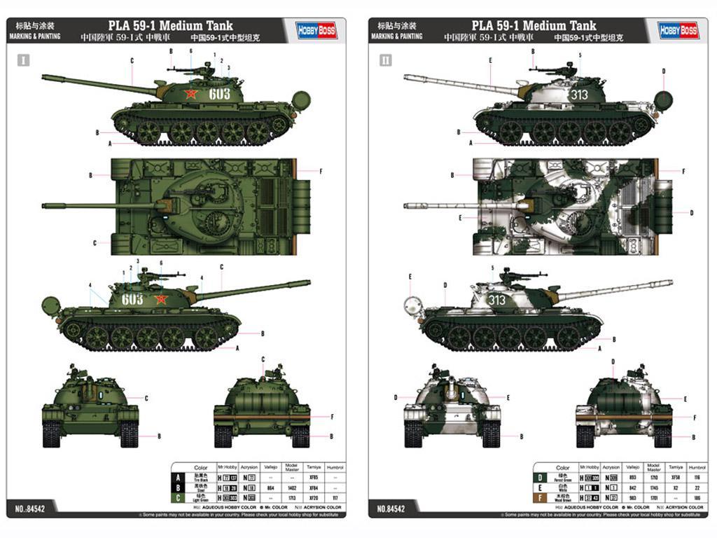 PLA 59-1 Medium Tank (Vista 3)