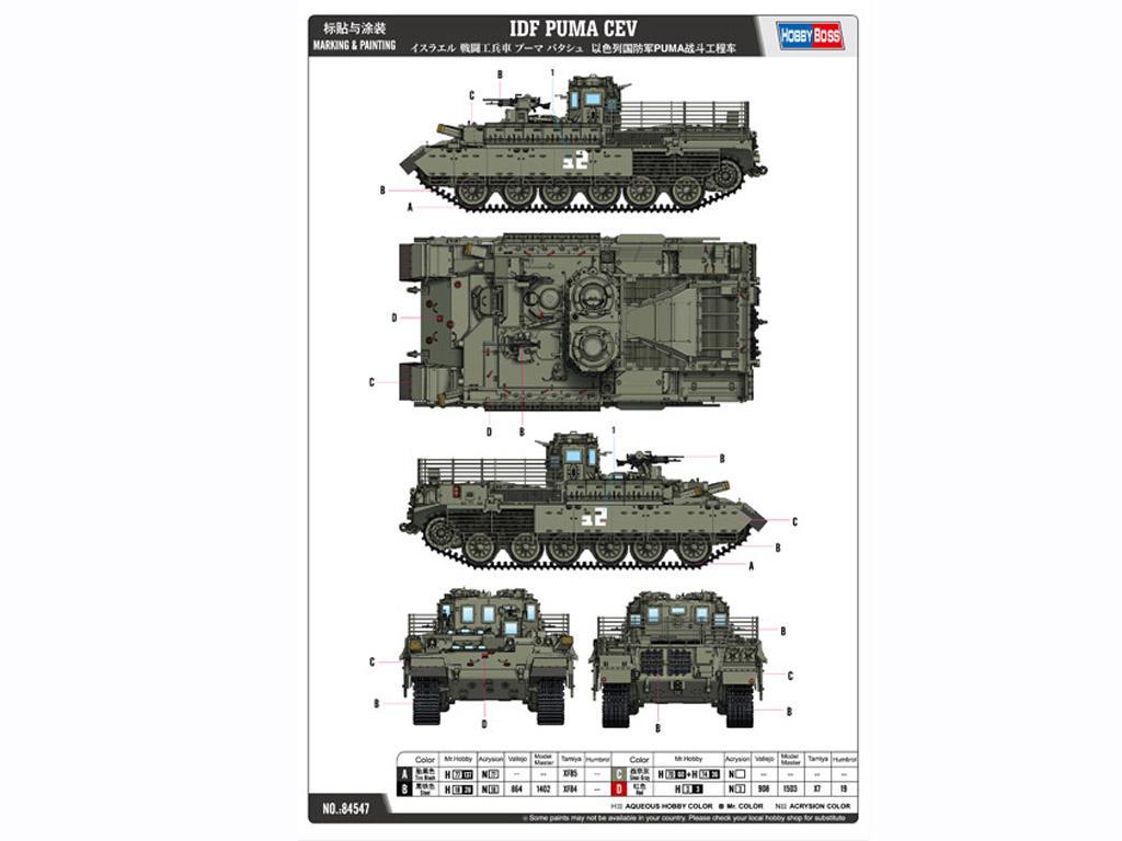 IDF Puma CEV (Vista 2)