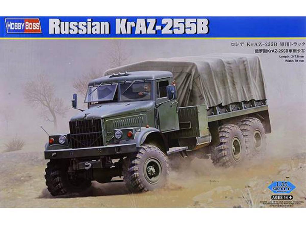 Camión de carga ruso KrAZ-255B (Vista 1)