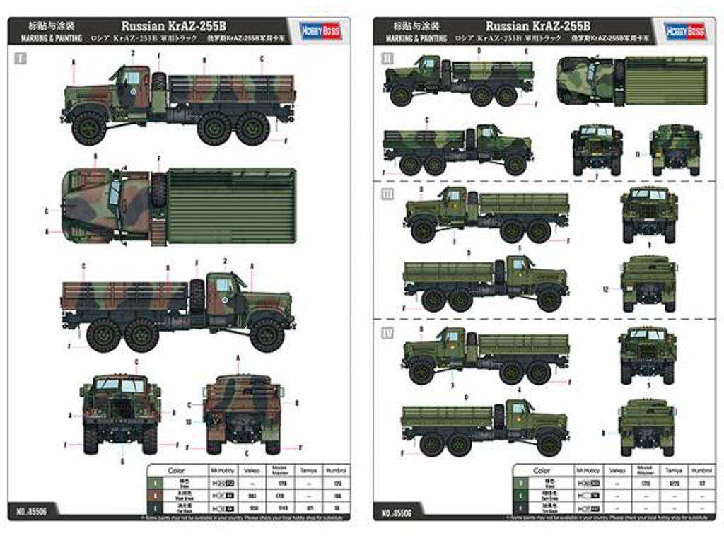 Camión de carga ruso KrAZ-255B (Vista 3)