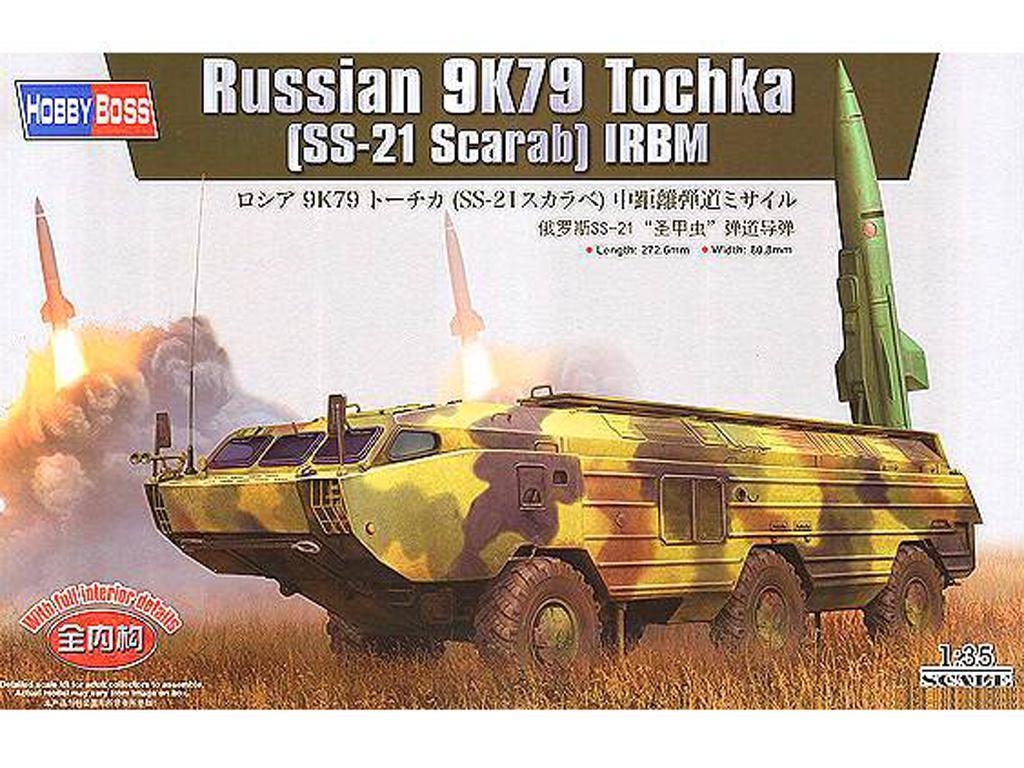 Russian 9K79 Tochka SS-21 Scarab (Vista 1)
