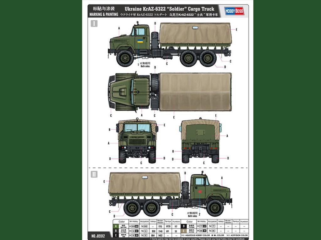 """Ukraine KrAZ-6322 """"Soldier"""" Cargo Truck (Vista 2)"""