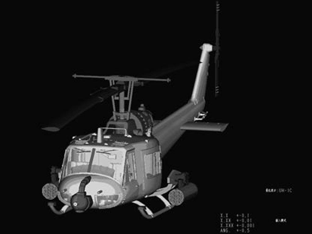 UH-1C Huey (Vista 4)