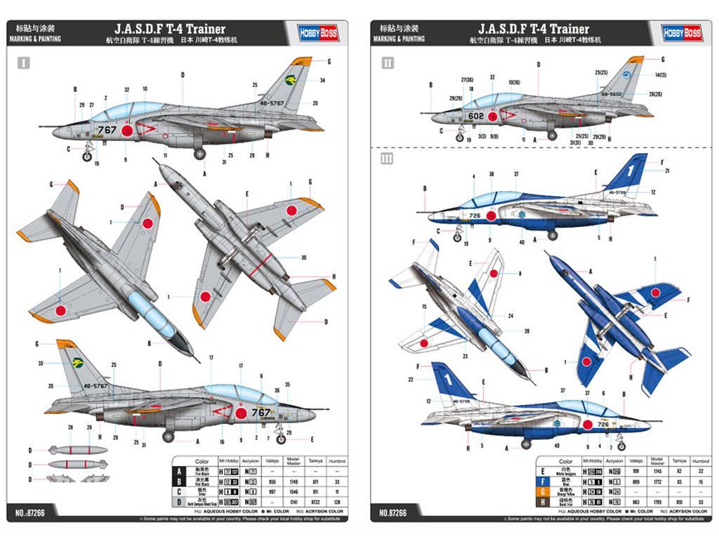 J.A.S.D.F T-4 Trainer (Vista 2)