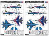 Su-27 Flanker B - Russian Knights  (Vista 5)