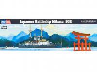 Acorazado japonés Mikasa 1902 (Vista 4)