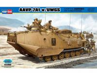 AAVP-7A1 w/UWGS  (Vista 2)