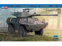 LAV-150 Commando AFV w/ Cockerill 90mm G (Vista 2)