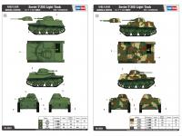Russian T-30S Light Tank (Vista 5)