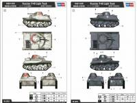 Tanque Ligero Ruso T-40 (Vista 5)