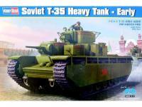 Tanque Pesado Soviético T-35 inicial (Vista 4)
