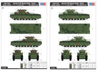 Tanque Pesado Soviético T-35 inicial (Vista 5)