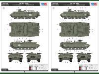 IDF APC Puma (Vista 6)