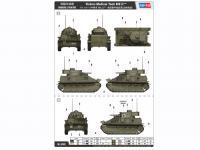 Vickers Medium Tank MK II (Vista 5)