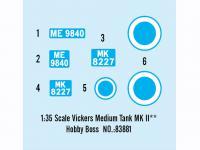 Vickers Medium Tank MK II (Vista 6)