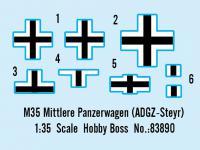 Blindado alemán de ruedas M35 (Vista 5)