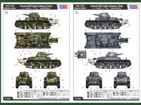 Tanque de infantería ligera francés R39 (Vista 5)