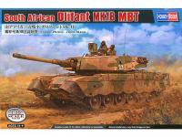 South African Olifant MK1B MBT (Vista 4)