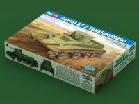 Tanque soviético BT-2 (Vista 4)