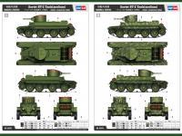 Tanque soviético BT-2 (Vista 5)