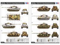 Pz.Kpfw.VI Sd.Kfz.182 Tiger II (Vista 5)