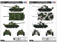 PLA 59-1 Medium Tank (Vista 6)