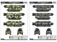 DPRK Pukguksong-2 (Vista 5)