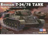 Russian T-34/76 Tank 1943 (Vista 8)