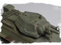 Russian T-34/76 Tank 1943 (Vista 12)