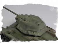 Russian T-34/76 Tank 1943 (Vista 13)