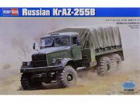 Camión de carga ruso KrAZ-255B (Vista 4)