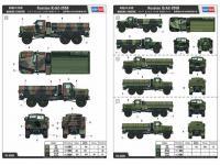 Camión de carga ruso KrAZ-255B (Vista 6)