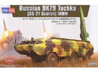 Russian 9K79 Tochka SS-21 Scarab (Vista 4)