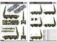 Russian 9K79 Tochka SS-21 Scarab (Vista 5)